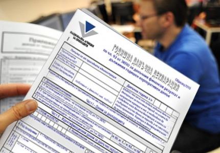 Нови годишни данъчни декларации за 2016 г. за корпоративни данъци