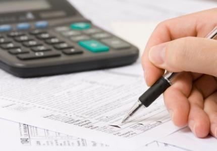 Годишни данъчни декларации 2016 с баркод за доходите на физическите лица и за корпоративните данъци
