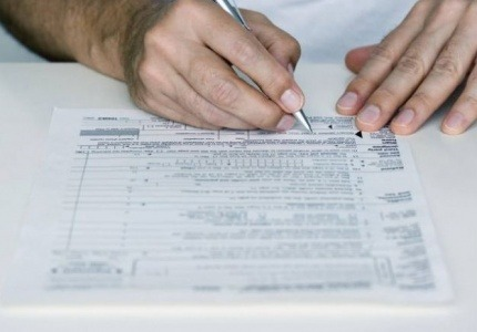 Нови годишни данъчни декларации за 2016 г. за облагане на доходите на физическите лица