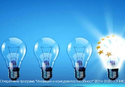 """Иновации и конкурентоспособност"" 2014-2020 получи одобрението на европейската комисия"