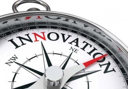 """Как ще кандидатстват фирмите по първата процедура от ОПИК 2014-2020 """"Подобряване на производствения капацитет в МСП"""""""