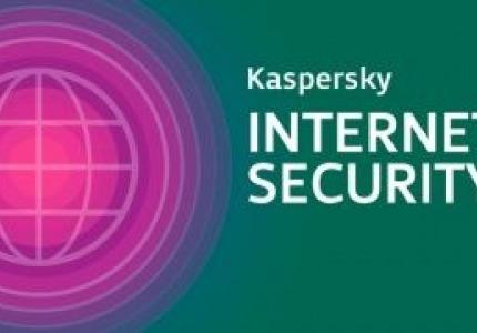 Как да активираме защита срещу screen lockers чрез Kaspersky Internet Security 2015