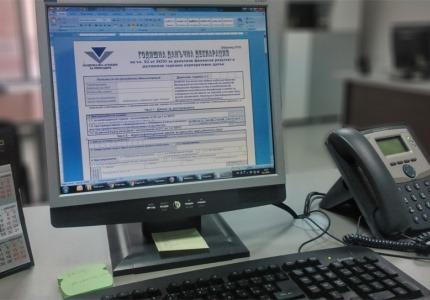 Корпоративните данъчни деларации вече могат да се подават и онлайн