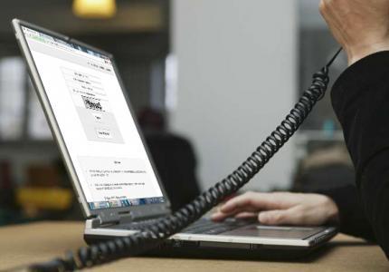 Нова електронна услуга с ПИК дава възможност за безплатен достъп до информация за дължими данъци и такси