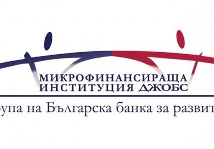 Бизнес кредитиране до 50 хиляди евро за стартиращи компании отпуска ББР