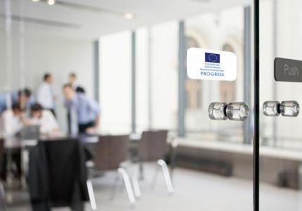 """5 млн. евро по Европейския механизъм за микрофинансиране """"Прогрес"""" са достъпни за бизнеса чрез он-лендинг програма на ББР"""
