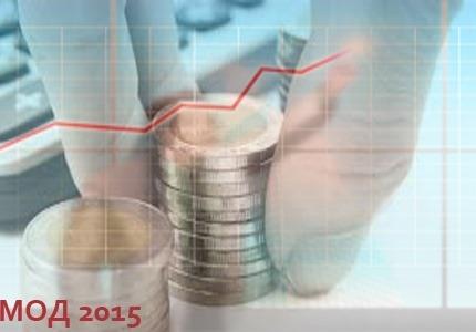 Административно увеличение на МОД в браншовете с 4.2 % без споразумение между работодатели и синдикати