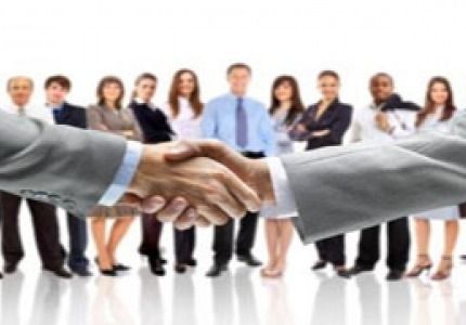 Назначаване на работа на чужденци от трети страни