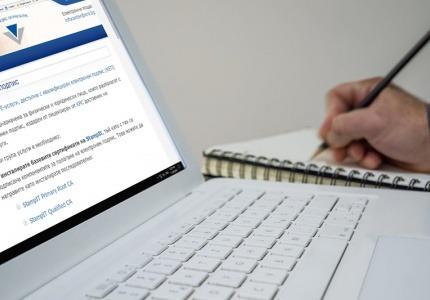 НАП актуализира платформата си за електронно подписване на документи и файлове
