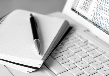 Актуализиран е програмният продукт за обхващане на данни от декларация обр. № 1, обр. №3, обр. № 6