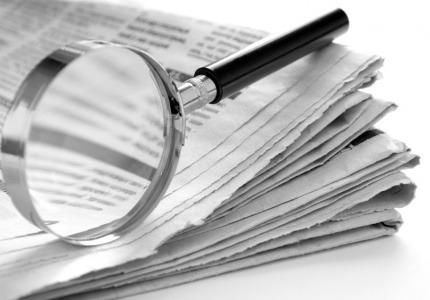 НАП ревизира всички печатни издания