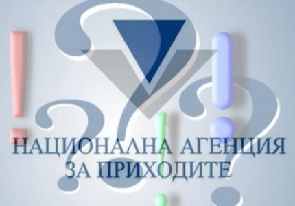 Становище относно измененията и допълненията в Наредба № Н-8 , влизащи в сила от 01.01.2015 г.