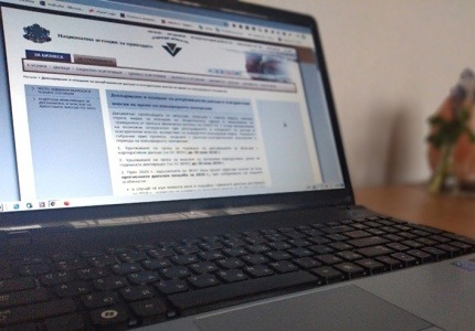 НАП публикува становище прилагане на ЗМДВИП във връзка със срокове по ДОПК и материалните данъчни закони