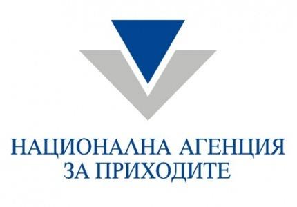 Указание НФ-5/28.07.2014 г. за третиране на ДДС като допустим разход при изпълнение на проекти по оперативните програми