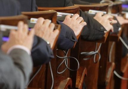 Промените в закона за офшорните компании са приети на второ четене