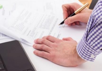Назначаване на граждански договор след освобождаване от трудов такъв