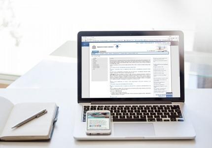 НАП публикува първото за 2021 г. обновяване на софтуера за генериране декларации образец №1, №3 и №6 и справките по чл. 73, ал. 1 и ал. 6 от ЗДДФЛ