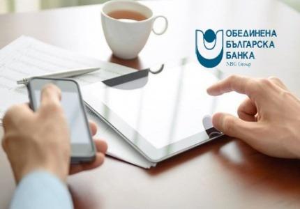 Електронно банкиране на ОББ вече дава възможност за плащане на данъци и такси към община Пловдив в реално време