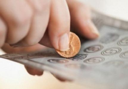 Облагане на доходи на физически лица от игри, провеждани на територията на Република България
