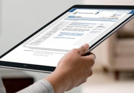 Обновен е програмният продукт на НАП за генериране на отчетни регистри по ДДС, справка–декларация по ЗДДС и VIES декларация