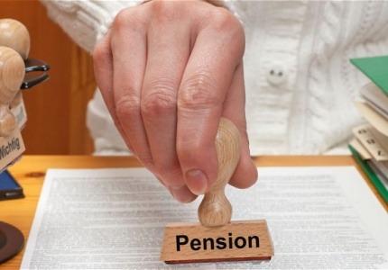 Готов е общ законопроект за промените в Кодекса за социално осигуряване