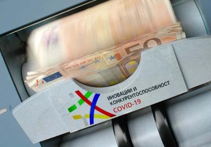 На 14 май стартира кандидатстването за безвъзмезно подпомагане на микро и малки бизнеси, засегнати от Covid-19 кризата