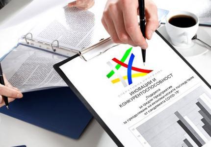 Обещават по-кратки срокове за оценка на проектите за финансиране по процедурата на ОПИК за средни предприятия, засегнати от COVID-19