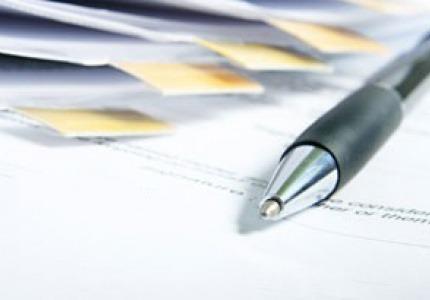 Размер на задължителните осигурителни вноски за 2016 г. за еднодневните трудови договори по чл. 114а от КТ