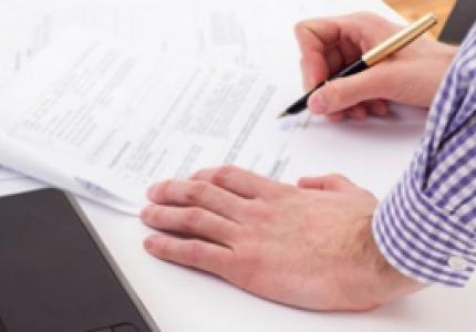 Осигуровки и данъци при граждански договор с безработно лице