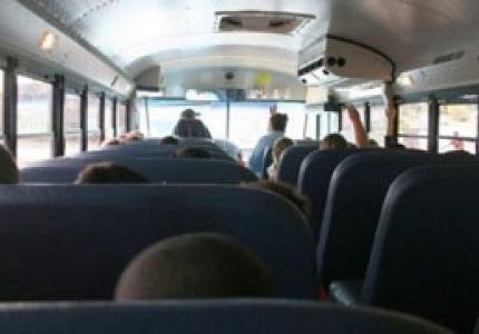 Как се отчита еднодневна ученическа екскурзия само с разходи за транспорт?