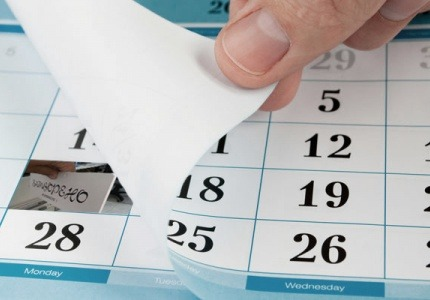 Новите правила за почивните дни около официални празници са приети на второ четене
