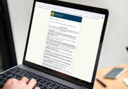 Промени в Правилника за прилагане на ЗДДС