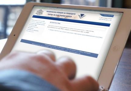 С ПИК ще могат да се подават декларациите за осигуряване на безработни и самоосигуряващи се лица