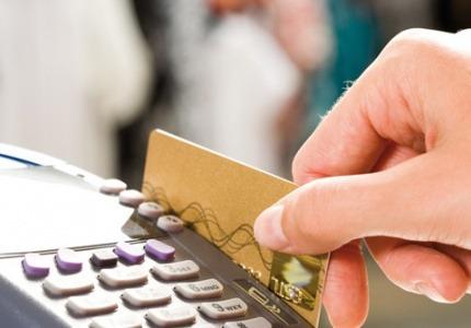 Картовите плащания чрез ПОС терминал към бюджетните организации трябва да бъдат улеснени, решиха управляващите