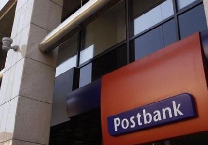Пощенска банка става собственик на клона на Алфа Банк в България