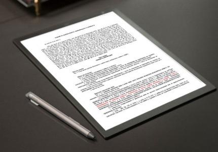 НАП публикува актуализиран Правилник за прилагане на ЗДДС