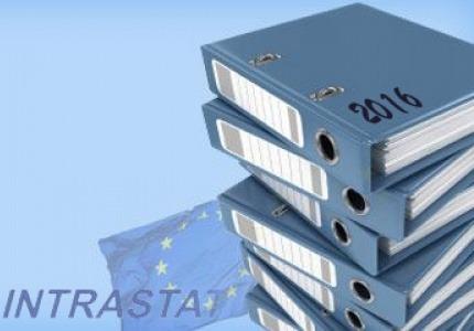 Определени са праговете за деклариране по системата Интрастат за 2016 г.