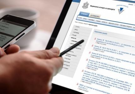 Регламентирани са праговете за деклариране по система Интрастат за 2019 г.