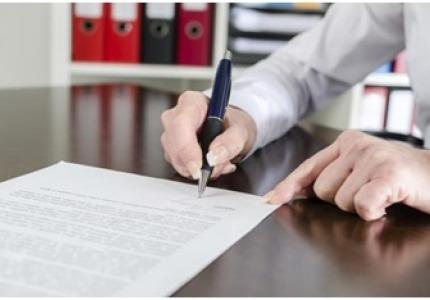 """АИКБ, АССП и ИДЕС с конкретни предложения и коментари по указанията за прилагане на """"данък уикенд"""""""