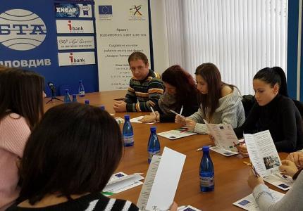 В медиите - репортаж от пресконференция във връзка с успешното реализиране на проект по ОП РЧР