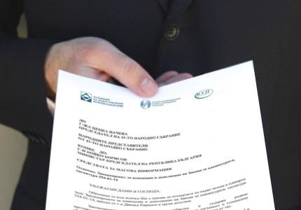 АИКБ, АССП и ИДЕС с пореден призив за отхвърляне на спорните промени в Закона за адвокатурата