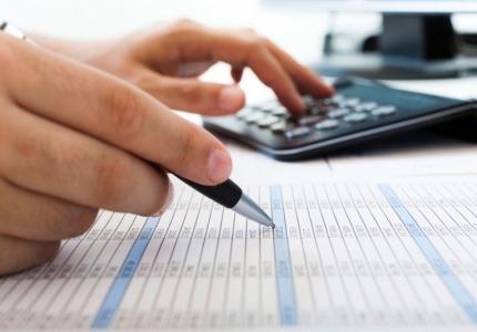 Закон за счетоводството на МФ