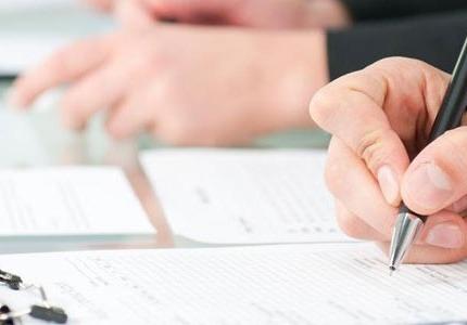 Проект на Постановление за изменение и допълнение на Националните стандарти за финансови отчети за малки и средни предприятия