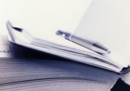 Правилника за прилагане на ЗДДС предлагат от финансовото министерство