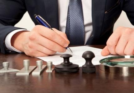 Мерки срещу злоупотреби с прехвърляне на фирми със задължения предвижда проект за промени в Търговския закон