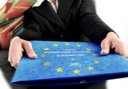 Проект за промени в Закона за малките и средни предприятия
