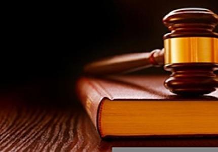 Промяна в Наредба 5/29.12.2002 за съдържанието и реда за изпращане на уведомлението по чл. 62, ал.5 от КТ, в сила от 01.04.2017 г. – експертен преглед