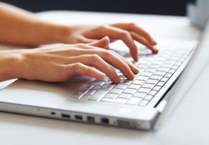 Изцяло електронен ще бъде регистър БУЛСТАТ от 1 януари 2016 г.