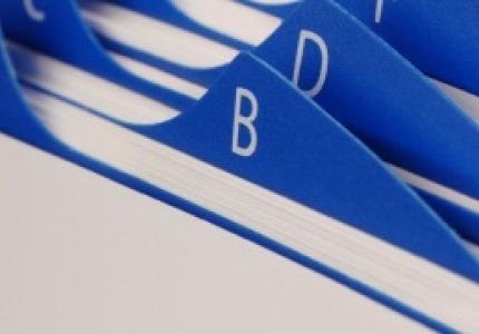 Регистрация и пререгистрация на юридически лица с нестопанска цел и фондации