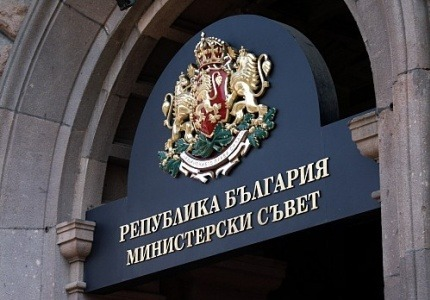 Предложенията за промени в Кодекса на труда и в ДОПК получиха одобрението на управляващите